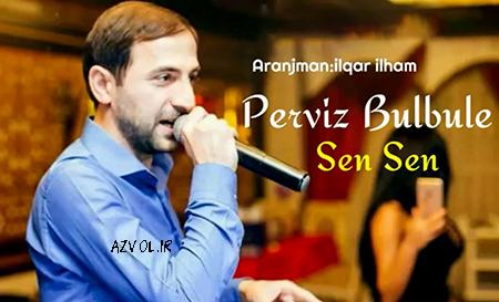 پرویز بولبوله - سن سن